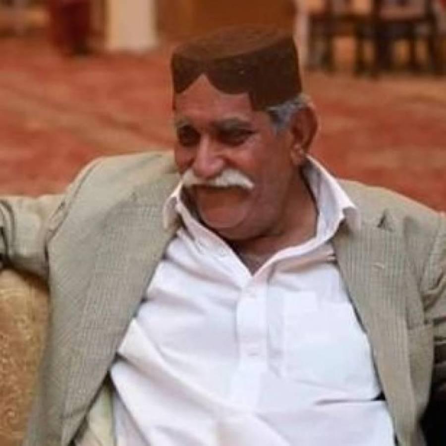 پاکستان پیپلز پارٹی کے رکن صوبائی اسمبلی بشیر احمدہالیپوٹوانتقال کرگئے