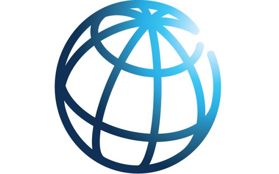 ورلڈ بینک نے پاکستان پر ڈالروں کی بارش کردی، کتنے ارب دینے کا اعلان؟تفصیلات سامنے آگئیں