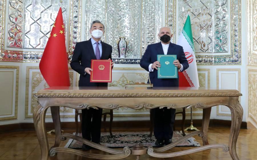 نیو ورلڈ آرڈر؟ چین نے ایران سے 25 سال کا معاہدہ کرلیا