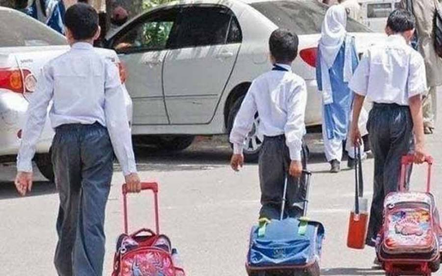 محکمہ تعلیم خیبر پختونخوا کا مزید 6 اضلاع میں سکول بند کرنے کا فیصلہ