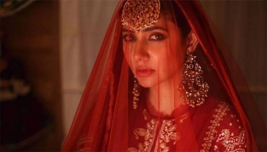 کیا واقعی ماہرہ خان نے نکاح کرلیا؟ تصویر وائرل ہونے کے بعد اداکارہ کا موقف بھی آگیا