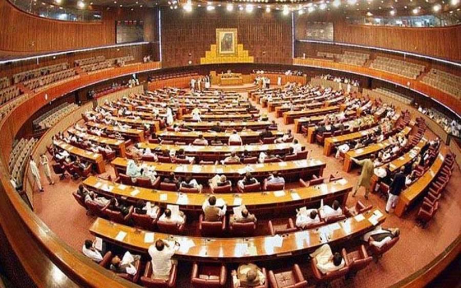 قومی اسمبلی کا اجلاس آج شام 4 بجے ہوگا، 23 نکاتی ایجنڈا جاری