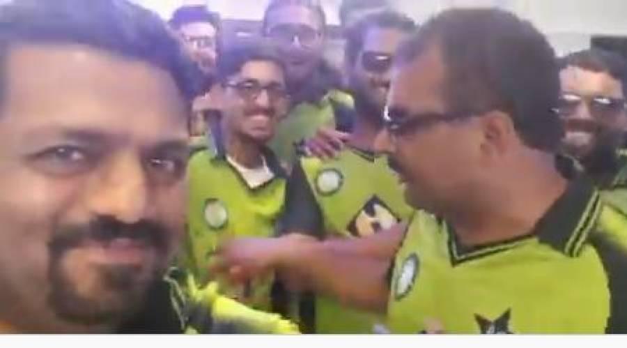 انڈیا کو ہرانے کے بعد پاکستانی بلائنڈ کرکٹ ٹیم نے بھی پارٹی کرلی