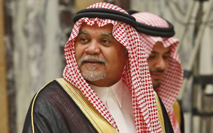 سعودی شہزادے بندر بن سلطان نے برطانیہ میں موجود اپنی وسیع جاگیر فروخت کر دی