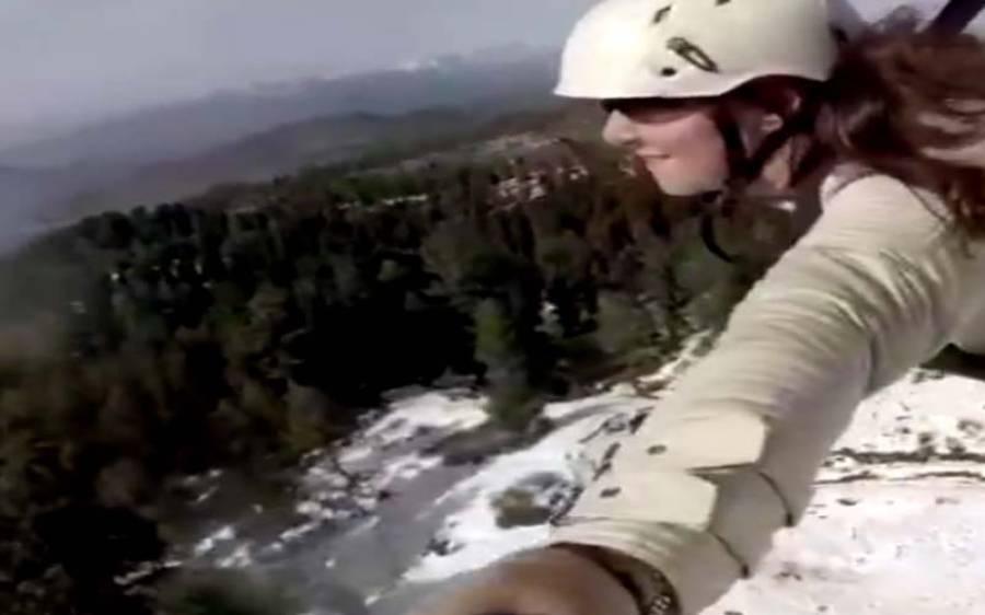 مصباح الحق کی اہلیہ بھی خطروں کی کھلاڑی، پیرا گلائیڈنگ کی ویڈیو سامنے آگئی