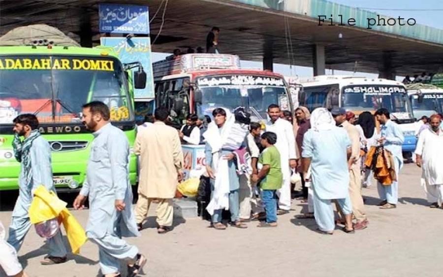 پنجاب حکومت کا ہفتے میں 2 روزپبلک ٹرانسپورٹ بندکرنےکافیصلہ