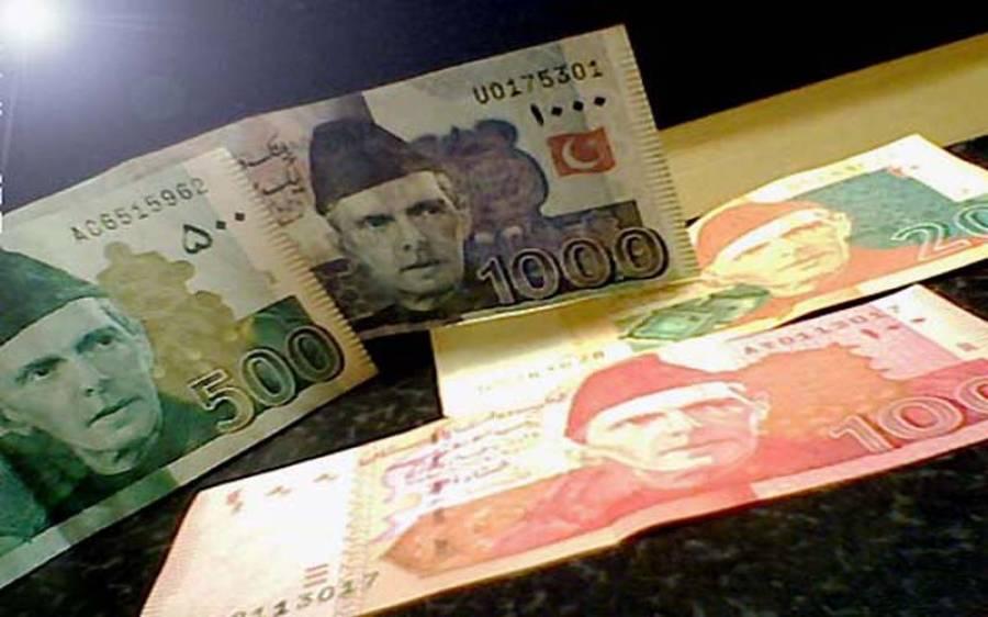 ایک ہی دن میں ڈالر اتنا سستا ہوگیا کہ پاکستانیوں کو یقین نہ آئے