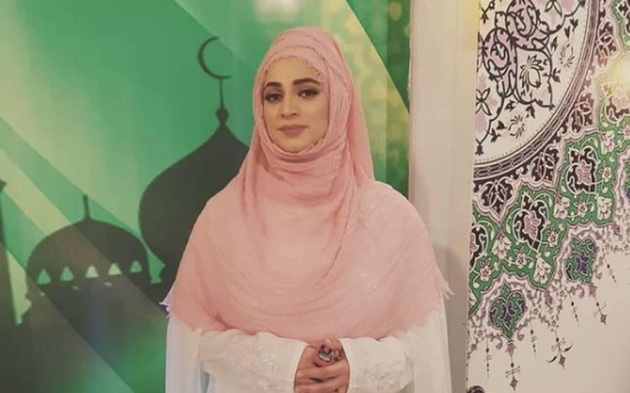 نور بخاری نے رمضان ٹرانسمیشن کی آفر کیوں ٹھکرائی؟