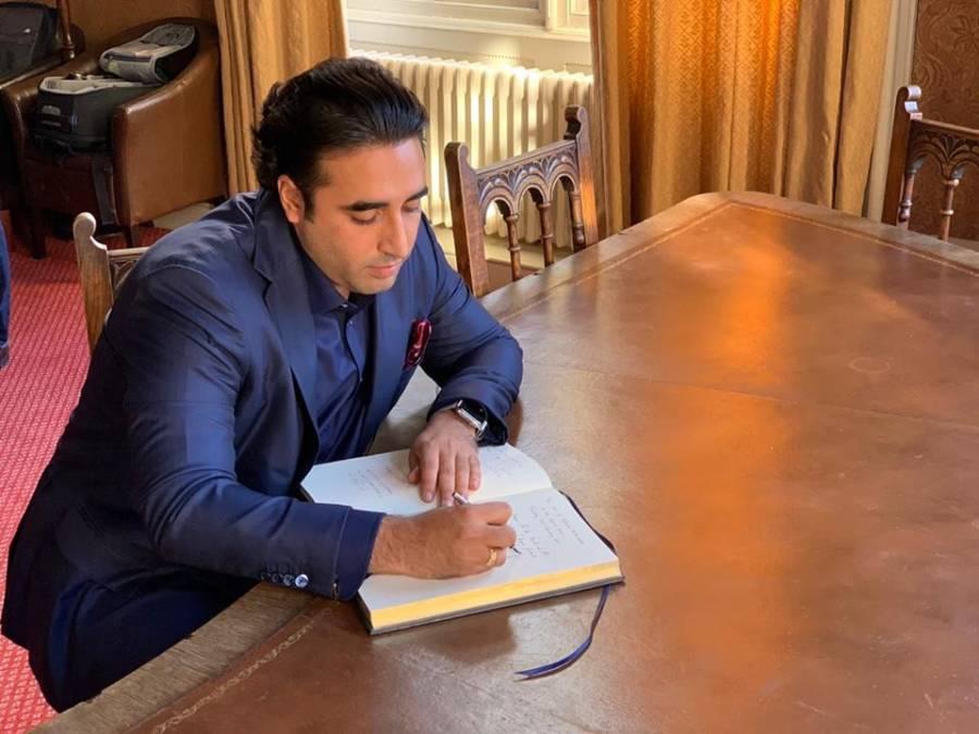 بلاول بھٹو نے 11اپریل کو سینٹرل ایگزیکٹو کمیٹی کا اجلاس طلب کرلیا