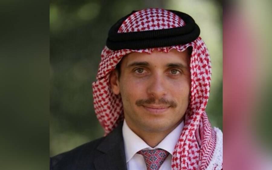 اردن کے شاہی خاندان کا تنازعہ حل، ثالثی کس نے کرائی؟
