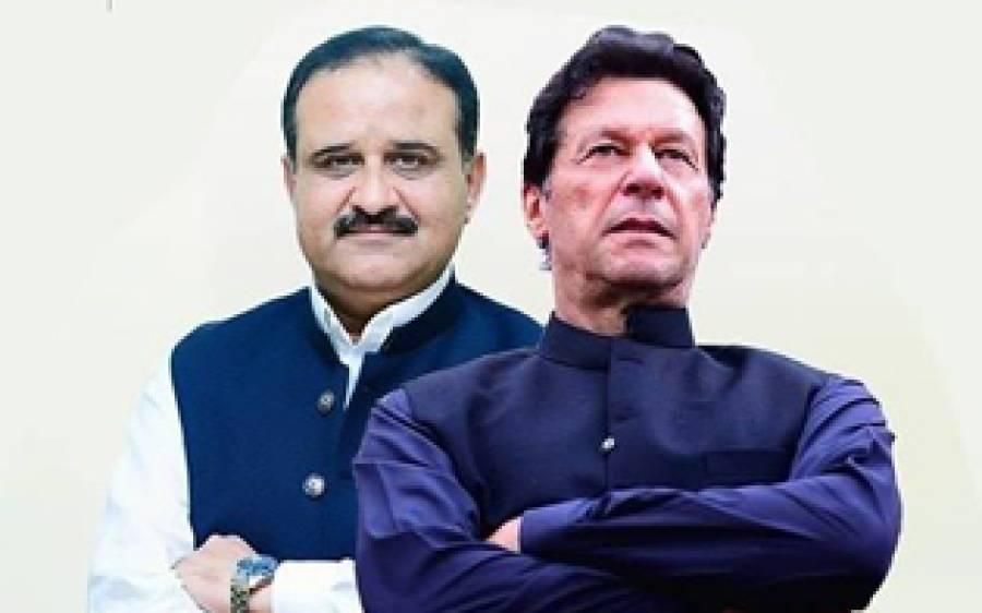 لاہوریوں کے لئے بڑی خوشخبری ، پنجاب حکومت کا سٹیٹ آف دی آرٹ ہسپتال تعمیر کرنے کا اصولی فیصلہ