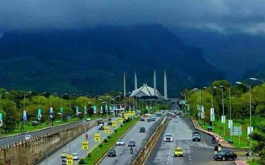 غیر قانونی ہاؤسنگ سوسائٹیاں اورتجاوزات ، اسلام آباد انتظامیہ حرکت میں آ گئی ،سخت قدم اٹھانے کا فیصلہ