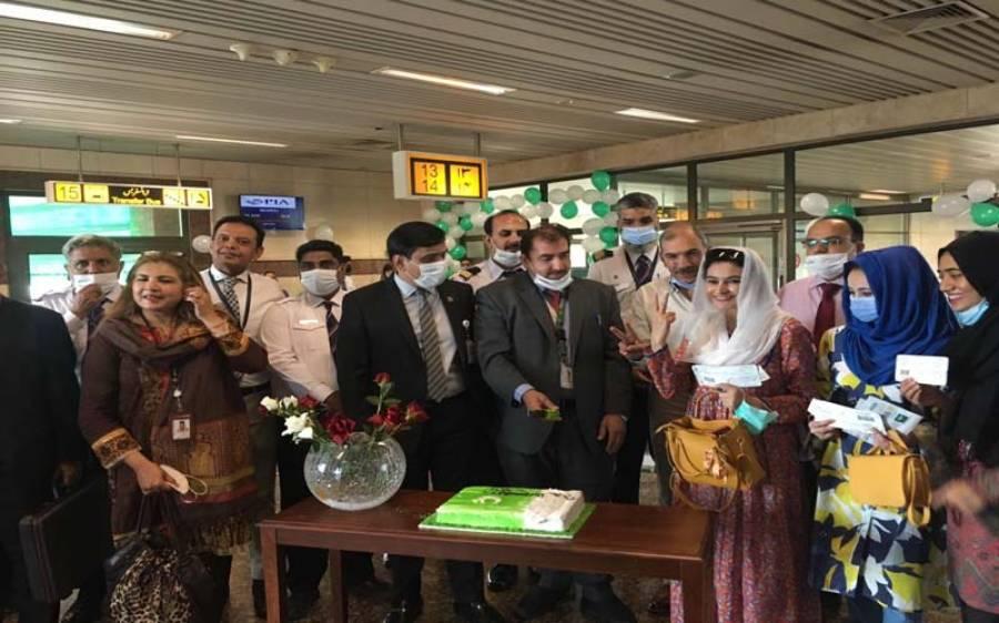 پی آئی اے نے لاہور سے سکردو کے لئے براہ راست پروازوں کا آغاز کر دیا