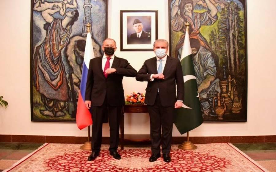 روسی وزیر خارجہ کا دورہ پاکستان، اہم خوشخبری مل گئی
