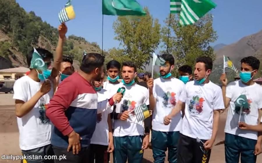 آزاد کشمیر میں میراتھن ریس کا انعقاد، دنیا کو امن کا پیغام دے دیا