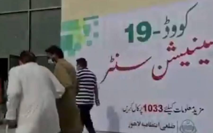 پنجاب کے تمام ویکسینیشن سنٹرز جمعہ کے دن بندرکھنے کا اعلان