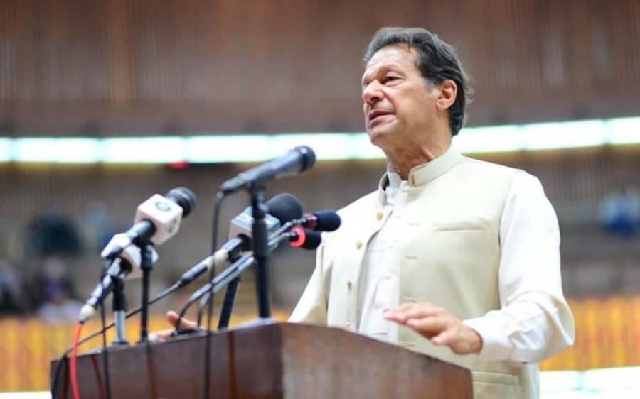 وزیراعظم نے جنوبی پنجاب کےعوام کو خوشخبری سنادی