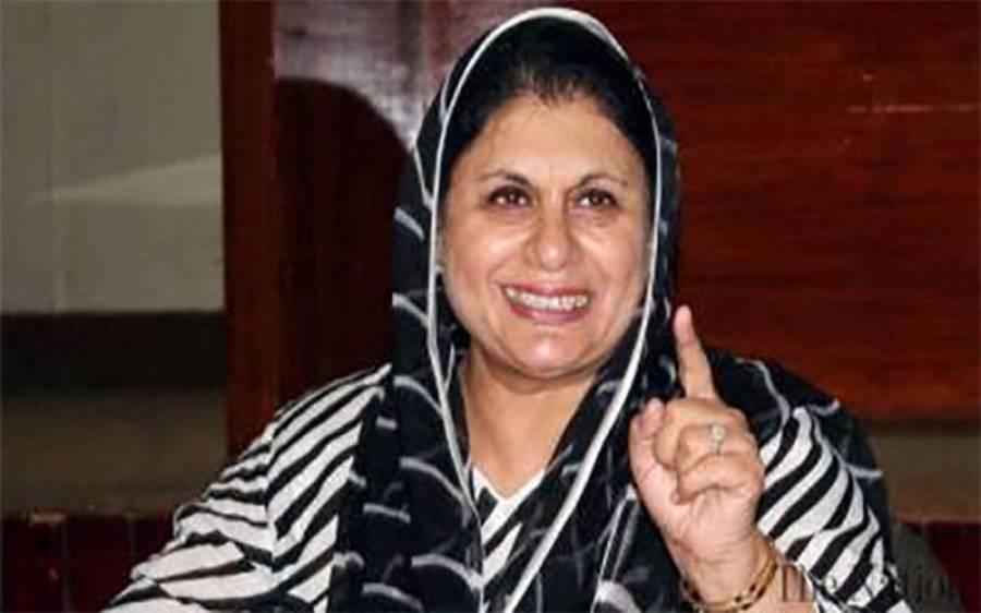 لیگی رہنما تہمینہ دولتانہ نے الیکشن ٹربیونل کا فیصلہ سپریم کورٹ میں چیلنج کر دیا
