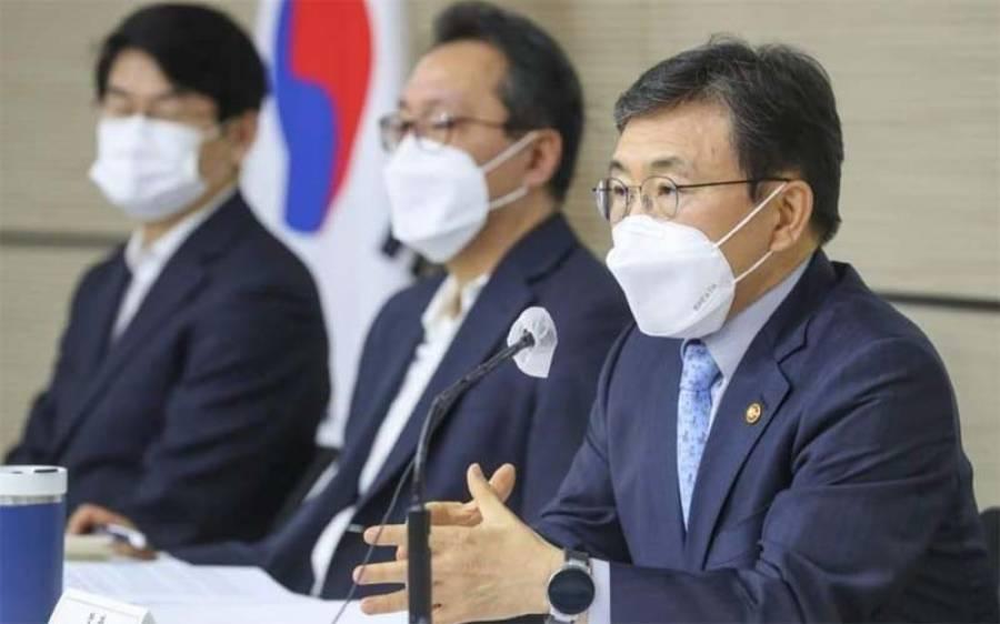جنوبی کوریا میں کورونا کی چوتھی لہر کے خطرے منڈلانے لگے