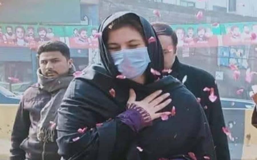 ڈسکہ ضمنی انتخاب ،مسلم لیگ ن نے میدان مار لیا