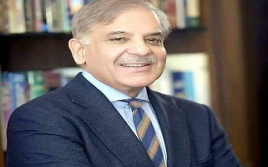 شہباز شریف کا ڈسکہ الیکشن میں ن لیگ کی کامیابی پر عوام سے اظہار تشکر
