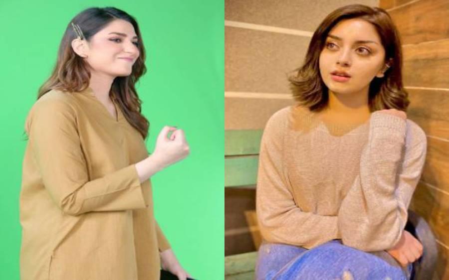 گوگل نے علیزے شاہ کو اداکارہ رمشا خان کی بیوی بنادیا