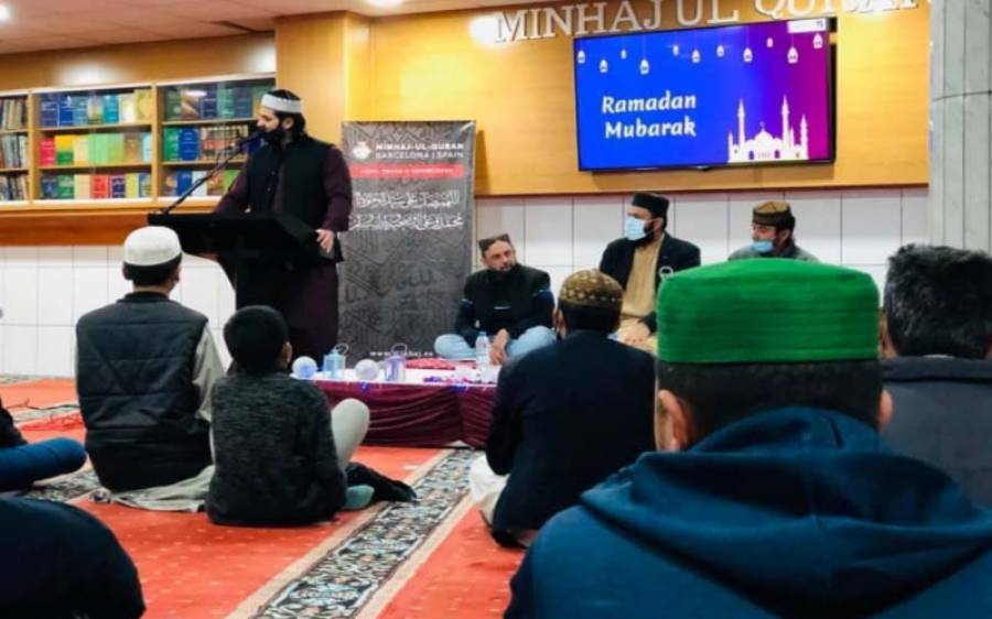 """منہاج القرآن سپین کے زیر اہتمام """"استقبال رمضان """"کی مناسبت سے محفل نعت"""
