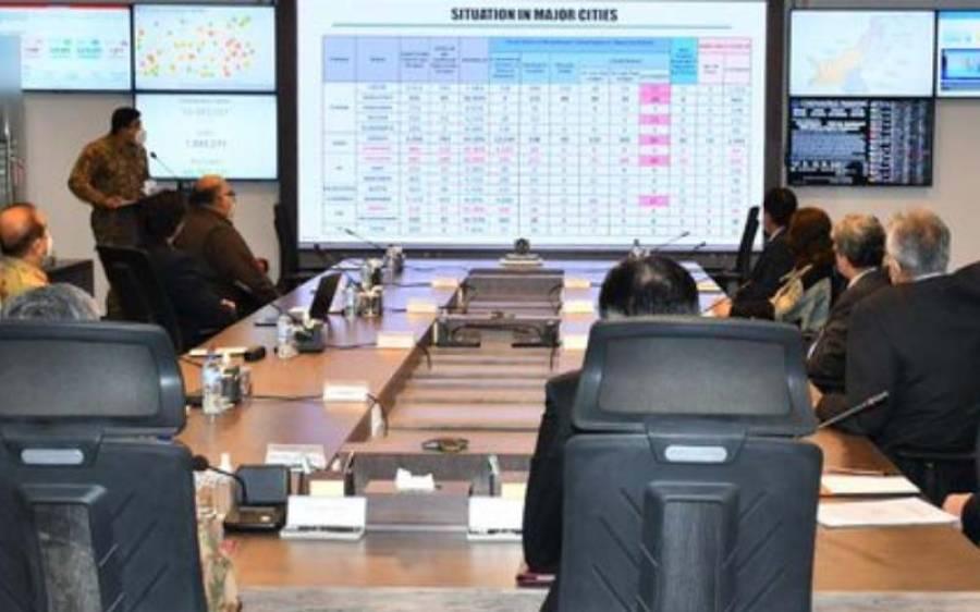 این سی او سی اجلاس: پہلے سے جاری اقدامات کو 2 سے 3 روز مزید مانیٹر کرنیکا فیصلہ