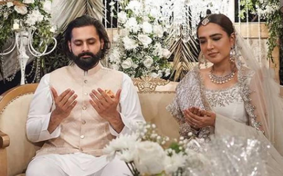اداکارہ منشا پاشا نے اپنے نکاح کی نئی تصاویر جاری کردیں