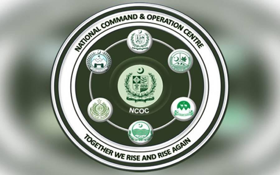 پنجاب کی مکمل لاک ڈاؤن کی تجویز، این سی او سی نے فیصلہ سنادیا