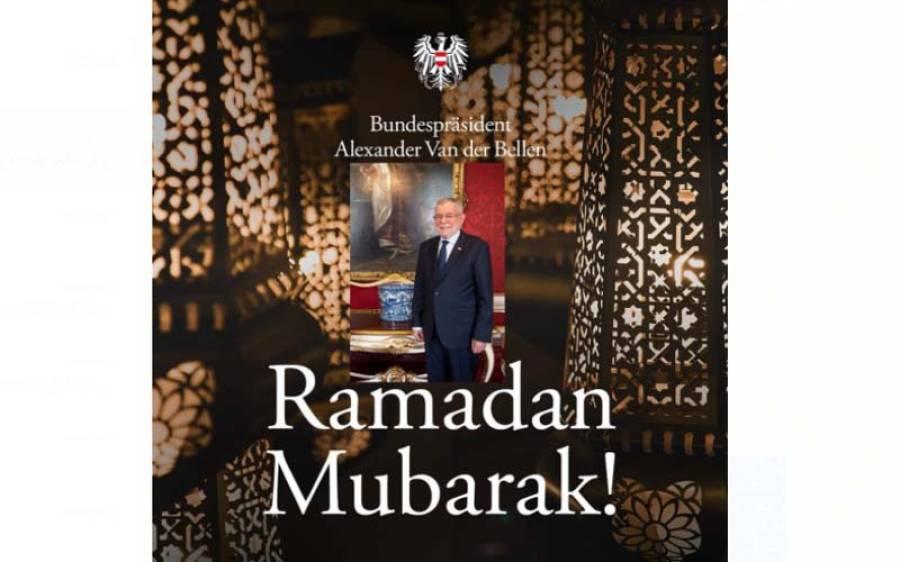 ماہ رمضان کی آمد پر آسٹریا کے صدر کا مسلمانوں کے لیے پیغام
