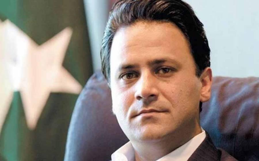 وزیر اعظم نے بجلی مہنگی کرنے سے روک دیا