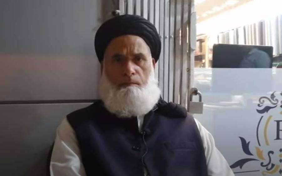 جمعیت علماءاسلام کے رہنما مفتی کفایت اللہ کو گرفتار کر لیا گیا