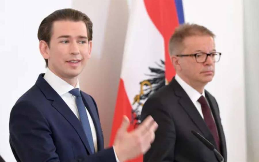 وفاقی وزیر صحت روڈولف انشوبر نے علالت کے باعث وزارت سے استعفیٰ دے دیا