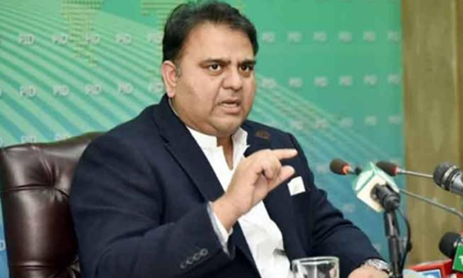 کابینہ نے لاہور سمیت پانچ شہروں میں رینجرز تعیناتی کی منظوری دے دی