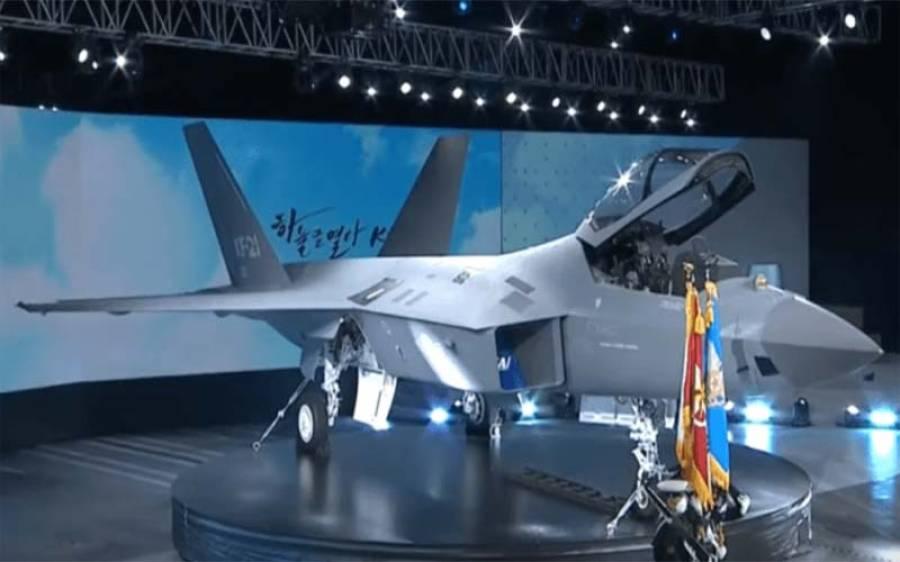 جنوبی کوریا کو دفاعی میدان میں اہم کامیابی ،جدید طیارہ متعارف کرا دیا ،خصوصیات کیا ہیں ؟جانئے