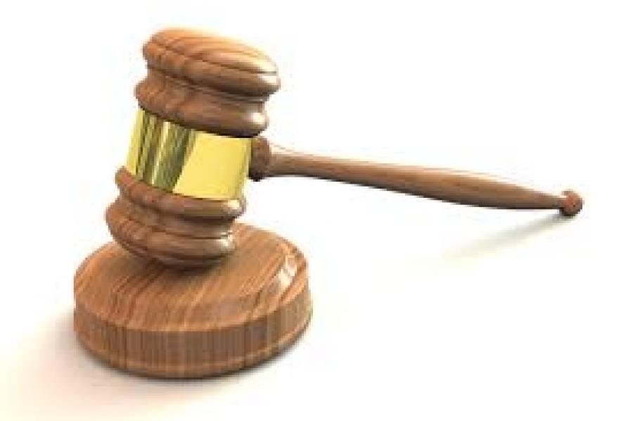 بیوی کے قاتل شوہر کو پھانسی کی سزا سنا دی گئی