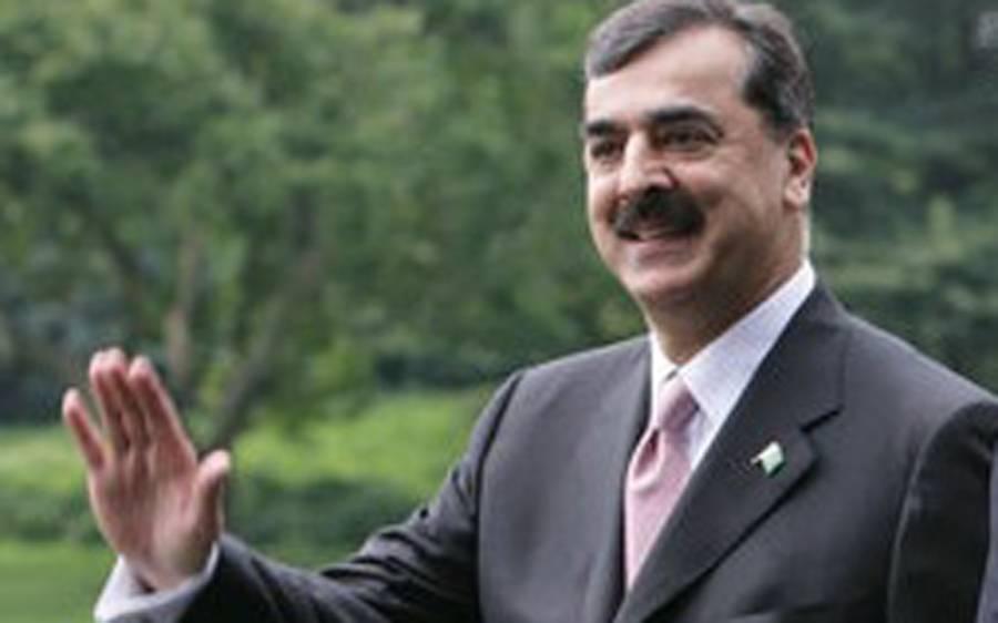 یوسف رضا گیلانی کی چیئرمین سینیٹ الیکشن کے خلاف اپیل سماعت کے لئے منظور