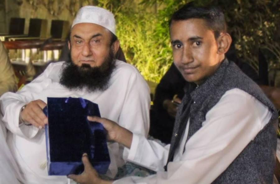 مولانا طارق جمیل نے کینسر کے مریض کی ملاقات کی خواہش پوری کر دی