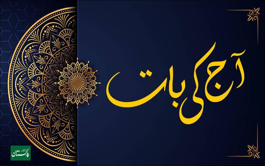 رمضان کے پہلے عشرہ کی دعا