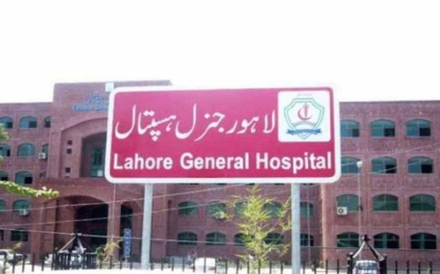 لاہور: مظاہرین کا جنرل ہسپتال کی ایمرجنسی کے گیٹ پر دھاوا