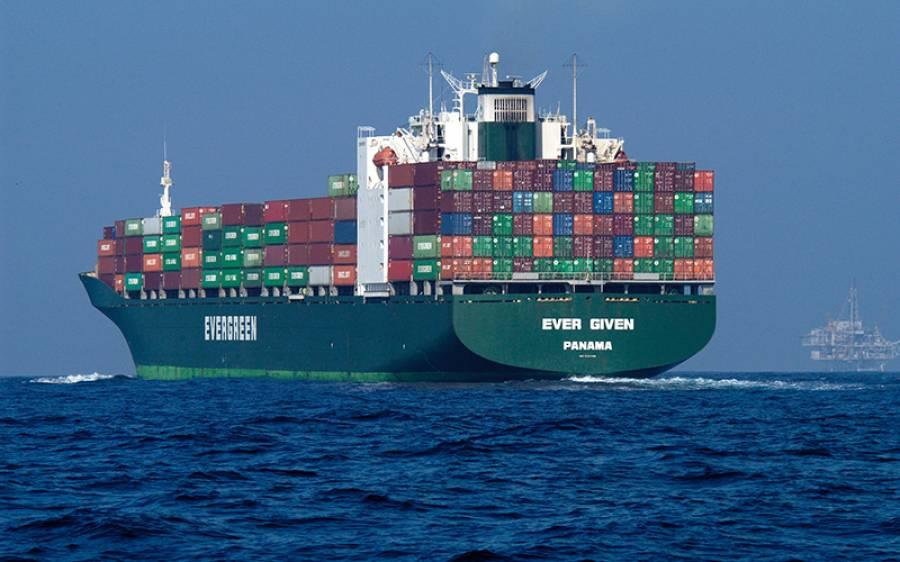 نہرسوئز میں پھنسنے والا مال برداربحری جہاز مصر نے ضبط کرلیا