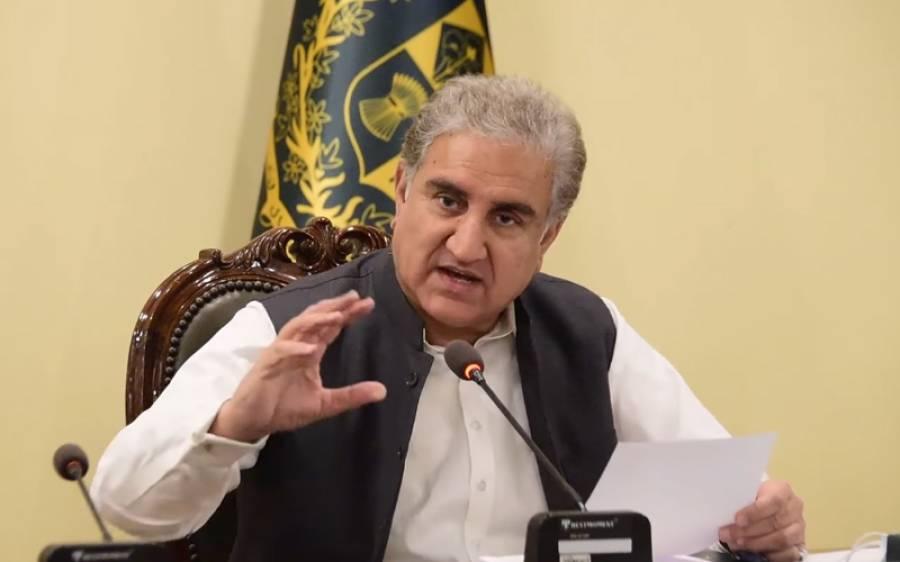 مقبوضہ کشمیر میں انسانی حقوق کی سنگین خلاف ورزیاں ، شاہ محمود قریشی نے عالمی برادری کو تنبیہ کردی