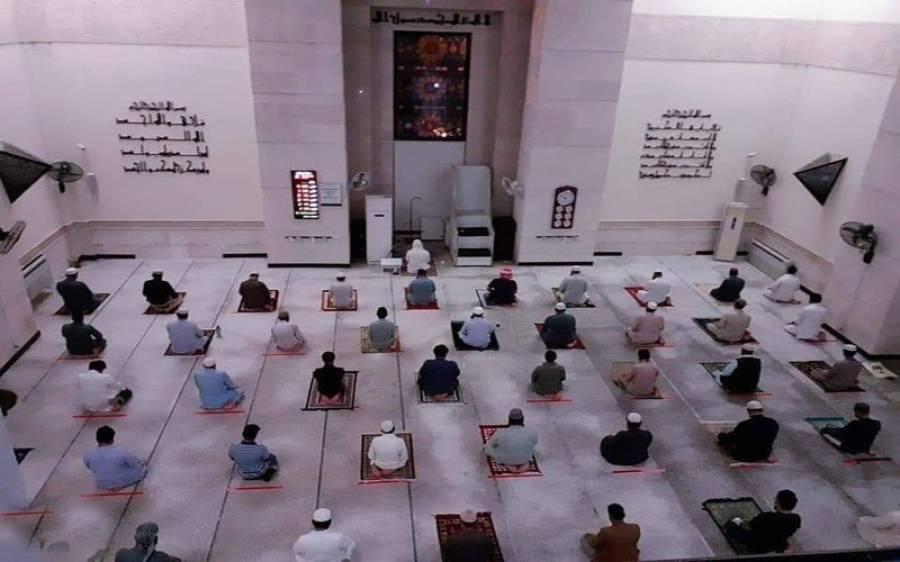 رمضان میں تراویح پڑھنے والوں کو کیا خوشخبری سنائی گئی ہے؟