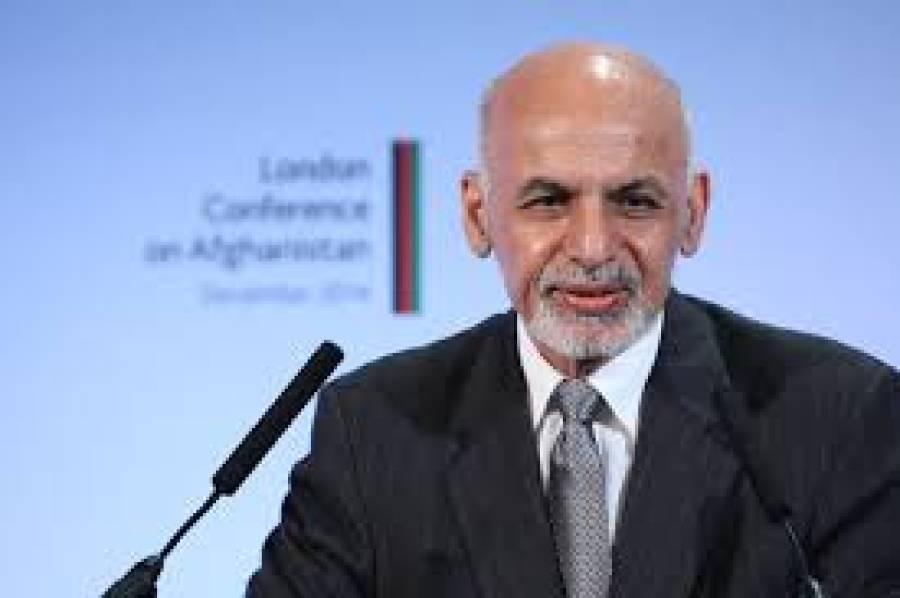 امریکی فوج  کے افغانستان سے انخلا کے فیصلے کے بعد افغان صدر کا ردعمل بھی سامنے آگیا