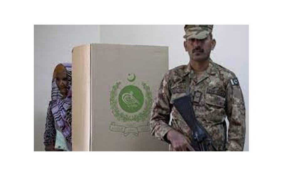 تحریک انصاف نے این اے 249 میں فوج تعینات کرنے کامطالبہ کردیا