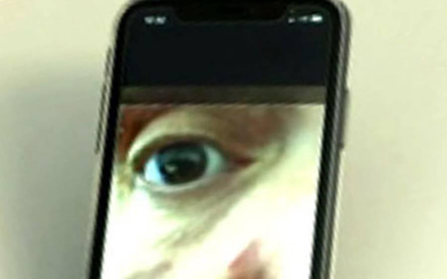 تین منٹ میں آنکھ سے کورونا ٹیسٹ کرنے والی ایپ تیار کرلی گئی