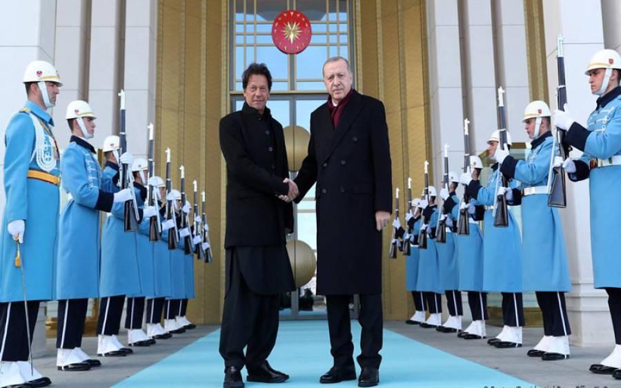 ترک صدرکا عمران خان کو فون، رمضان المبارک کی مبارکباد دی، افغانستان سے امریکی افواج کے انخلا پر بات چیت