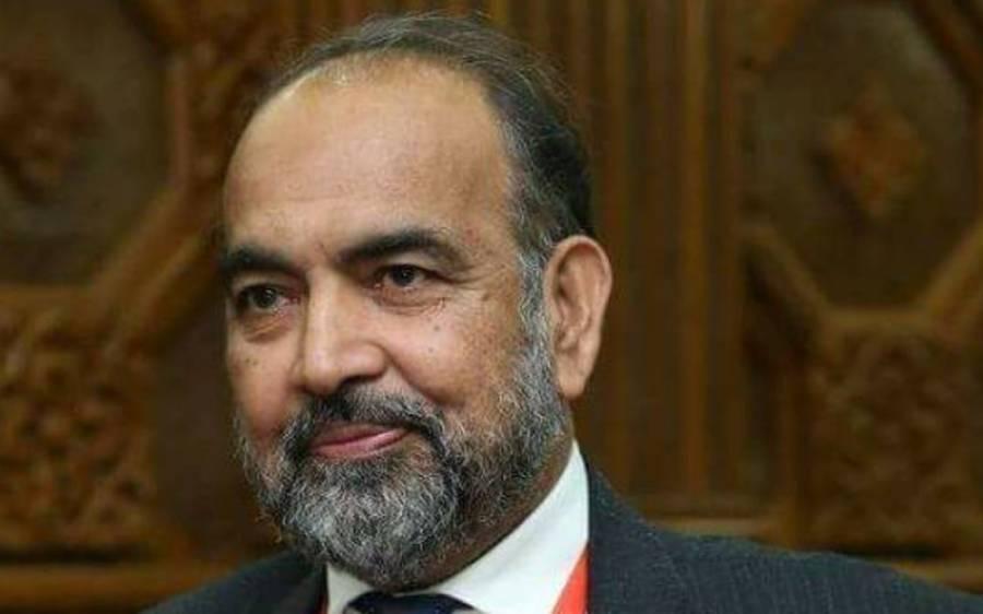 ڈاکٹر قبلہ ایاز چیئرمین اسلامی نظریاتی کونسل تعینات