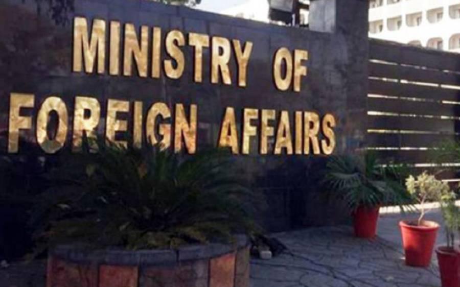 اقوام عالم مقبوضہ کشمیر میں جاری بھارتی مظالم کا نوٹس لیں، پاکستان دفتر خارجہ